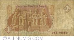 1 Pound 1998 (15. VI.)