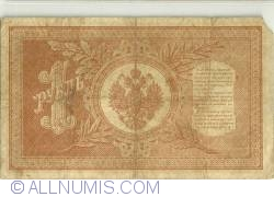 Image #2 of 1 Ruble 1898 - sign I. Shipov/Ovchinnikov