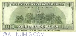 Image #2 of 100 Dollars 2001 (СУВЕНИР)