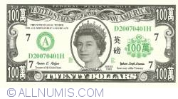 Image #1 of 20 Dollars (Twenty Dollars)