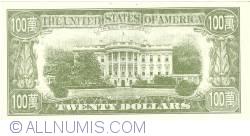 Image #2 of 20 Dollars (Twenty Dollars)