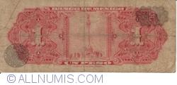 Image #2 of 1 Peso 1970 (22. VII.)