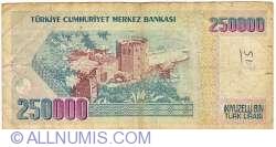 Image #2 of 250,000 Lira ND (1995) - signatures Ş. Yaman TÖRÜNER, Osman Cavit ERTAN