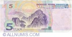 Image #2 of 5 Yuan 2005