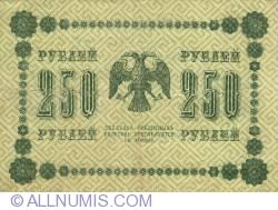 Imaginea #2 a 250 Ruble 1918 - Semnături G. Pyatakov/ Loshkin