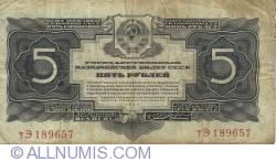 Image #1 of 5 Gold Rubles 1934