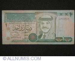 Image #1 of 1 Dinar 1995 (AH 1415)