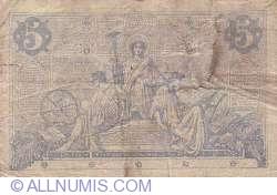 5 Francs 1872