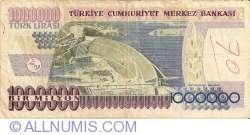 Image #2 of 1,000,000 Lira ND (1995) sign Ş. Yaman TÖRÜNER, Osman Cavit ERTAN