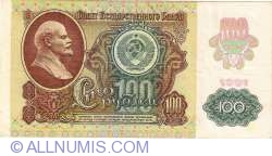 Image #1 of 100 Rubles 1991