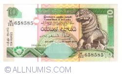 Image #1 of 10 Rupees 2004 (10. IV.)