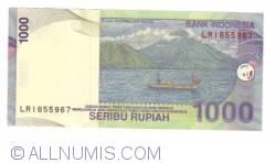 Image #2 of 1000 Rupiah 2000/2007