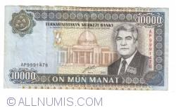 Image #1 of 10 000 Manat 2000
