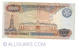 Image #2 of 10 000 Manat 2000