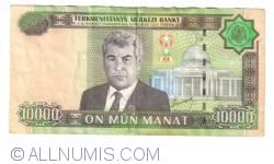 Image #1 of 10000 Manat 2005