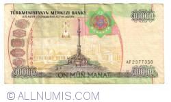Image #2 of 10000 Manat 2005