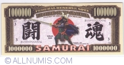 Image #1 of 1 000 000 - Series 2004 - Samurai