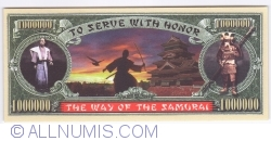 Image #2 of 1 000 000 - Series 2004 - Samurai