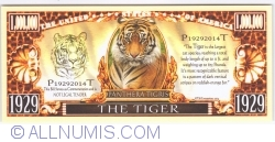 Image #1 of 1 000 000 - 2014 - The Tiger