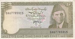 Image #1 of 10 Rupees ND (1983-1984) - signature Imtiaz A. Hanafi (2)