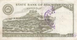 Image #2 of 10 Rupees ND (1983-1984) - signature Imtiaz A. Hanafi (2)