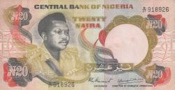 Imaginea #1 a 20 Naira ND (1977-1984)