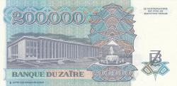 Image #2 of 200,000 Zaïres 1992 (1. III.)