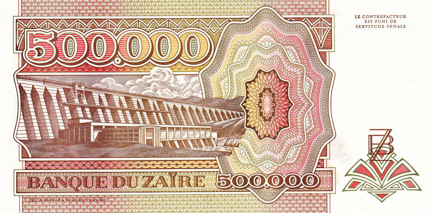 Banknotes UNC 1992 P-43 Zaire 500000 500,000  Zaires