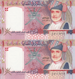 Image #1 of 1 Rial 2005 (AH 1426) (١٤٢٦ - ٢٠٠٥) - uncut sheet