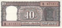Imaginea #1 a 10 Rupees ND - C, semnătură I. G. Patel