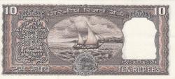 Imaginea #2 a 10 Rupees ND - C, semnătură I. G. Patel
