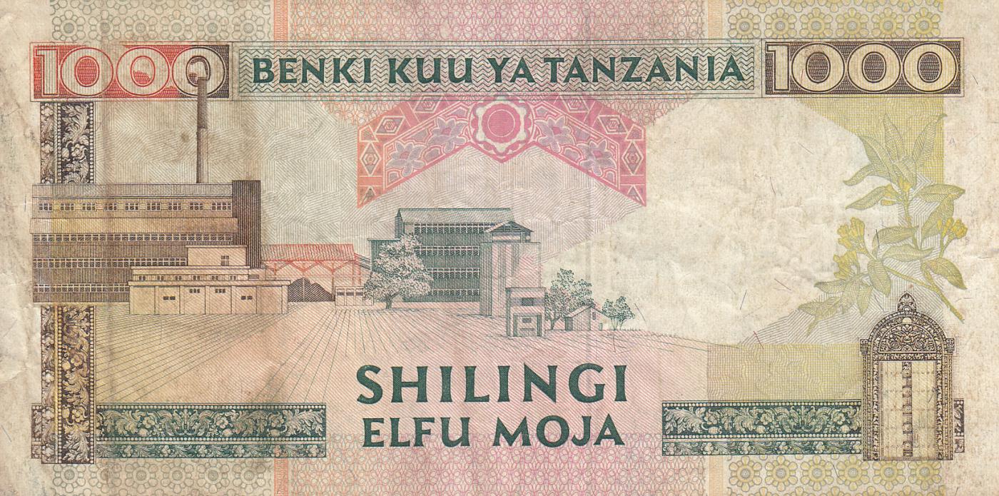 Tanzania ND 1993 1000 Shilingi 27b UNC Pick 27