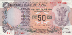 Image #1 of 50 Rupees ND (1978) - C - signature C. Rangarajan