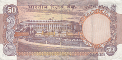 Image #2 of 50 Rupees ND (1978) - C - signature C. Rangarajan