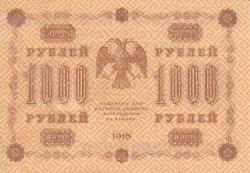 Imaginea #2 a 1000 Ruble 1918 - semnături G. Pyatakov / U. Starikov