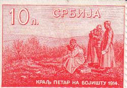 Image #1 of 10 Para ND (1915)