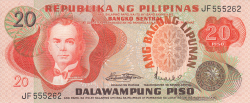 Image #1 of 20 Piso ND (1974-1985)