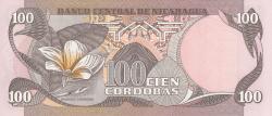 Image #2 of 100 Cordobas  L. 1984 (1985)
