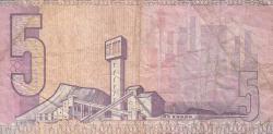Imaginea #2 a 5 Rand ND (1989-1990)