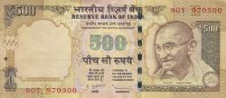 Imaginea #1 a 500 Rupees 2013 - E