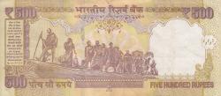 Imaginea #2 a 500 Rupees 2013 - E