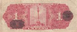 Image #2 of 1 Peso 1943 (7. VII.)