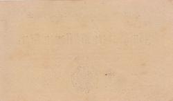Image #2 of 500 Millionen (500 000 000) Mark 1923 (22. IX.)
