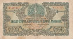Imaginea #1 a 250 Leva 1945