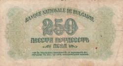 Imaginea #2 a 250 Leva 1945