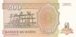 Image #2 of 200 Nouveaux Zaïres 1994 (15. II.)