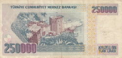 Image #2 of 250,000 Lira L.1970 (1992) - signatures dr. Rüşdü SARACOGLU, Kadir GÜNAY