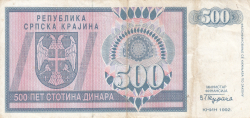Imaginea #1 a 500 Dinara 1992