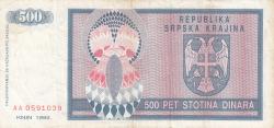 Imaginea #2 a 500 Dinara 1992