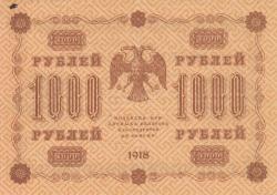 Imaginea #2 a 1000 Ruble 1918 - semnături G. Pyatakov/ M. Osipov
